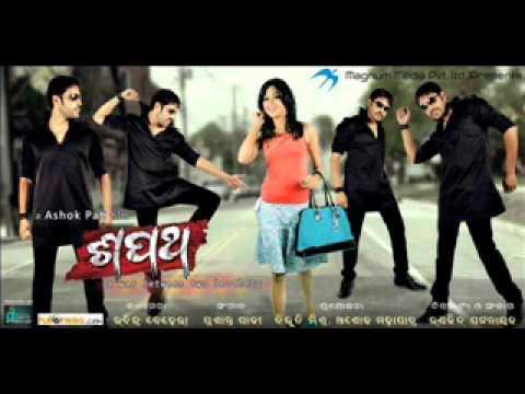 Shapath Oriya Film song Asilu tu jebe