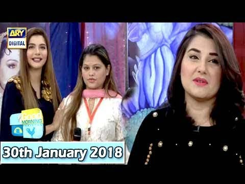 Good Morning Pakistan - Guest: Javeria Saud with Her Mother - 30th Jan 2018