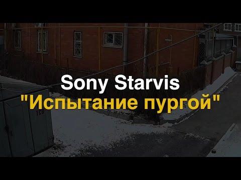 IP камера видеонаблюдения в Киеве - фото и видео. Выгодно
