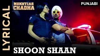 Lyrical: Shoon Shaan | Full Song with Lyrics | Mukhtiar Chadha