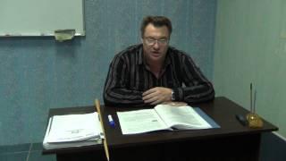 ПДД. Лекция № 16.  Пользование внешними световыми приборами и звуковыми сигналами