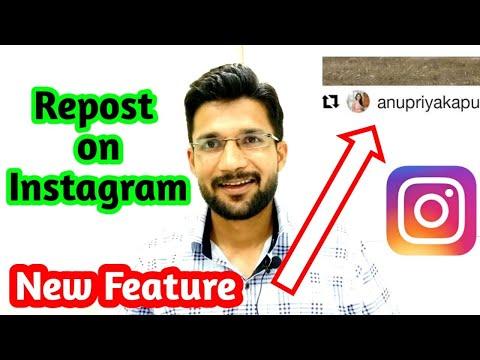 How To Repost On Instagram | Repost On Instagram | Recopy Post On Instagram | Israr Engineer