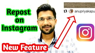 How to repost on Instagram | Repost on Instagram | recopy post on Instagram