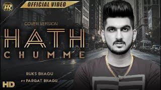 HATH CHUMME (Cover Version) - Ruks Bhagu Ft. Pargat Bhagu   B Praak   Jaani   PR Bhagu