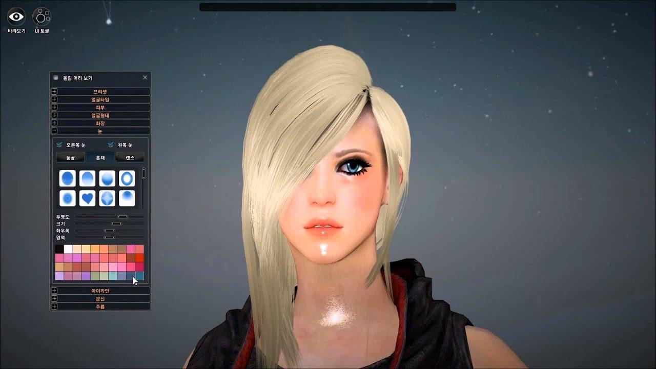Black Desert Online Build Dk