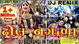 Dhol Nagada Geeta Rabari BDJ BAJRANGI IN THE MIX