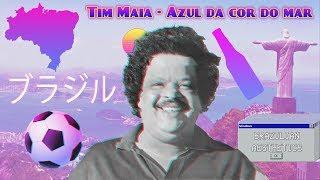 AZUL DA COR DO MAR  (Lofi remix)