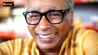 New Bangla Natok  Latest
