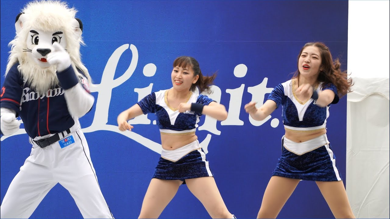 ブルーレジェンズ ブルーレジェンズのMiho(球団提供) 写真 【西日本スポーツ】