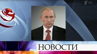 Президент РФ направил поздравления с Рождеством и наступающим Новым годом коллегам из других стран.