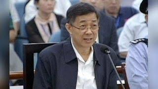 """Chine : Bo Xilai a """"honte d'avoir terni la réputation"""" de son pays"""