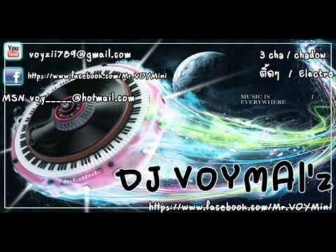 DJ VOYMAl'Z-Sexy