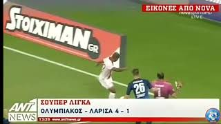 Super League 1η αγων. ΟΣΦΠ - Λάρισα/Αστέρας Τρίπολης - ΠΑΣ Γιάννινα/Ξάνθη -Λαμία
