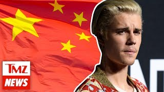 Justin Bieber's BANNED from China for Bad Behavior | TMZ News