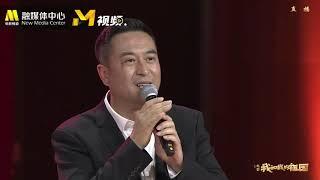 《相遇》张嘉译朗读许鹿希寄语:不要让别人把我们落得太远【中国电影报道 | 20190920】