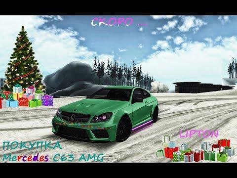 MTA TITAN RPG Покупка Mercedes C63 AMG