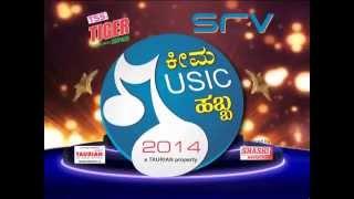 KiMA Music Habba 2014 teaser