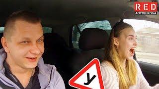 ОСТОРОЖНО - С Закрытыми Глазами… Урок Вождения 2!!! [ Автошкола на YouTube ]