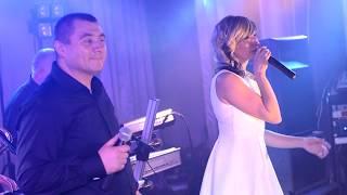 Музиканти на весілля Гурт Гордій -Котику(cover ТоШоНаДо)