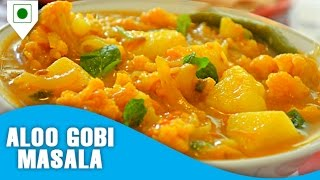 Aloo Gobi Masala Recipe - Easy Cook With Food Junction