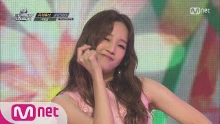 [STAR ZOOM IN] Lovely Park Boram 'Beautiful' 160616 EP.101