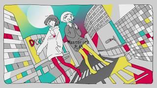 ダンスワナビーダンス / しーくん feat. flower 音街ウナ【Official】