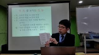 논문작성법 제3강/성결대신대원/김영택교수