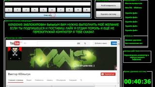 Банеры(Норм вот банеры http://rghost.ru/57603369 проли там не бойтесь не вру., 2014-08-21T18:16:35.000Z)