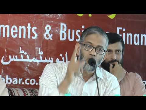 Rehbar Meet - 18th October - Dr Taha Mateen