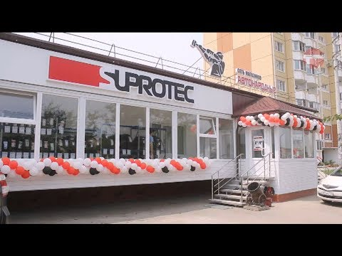 """""""Супротек-сервис"""" открылся в Уссурийске"""