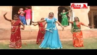 Rajasthani Songs | Julmi Dheere Dheere | Rajasthani Video