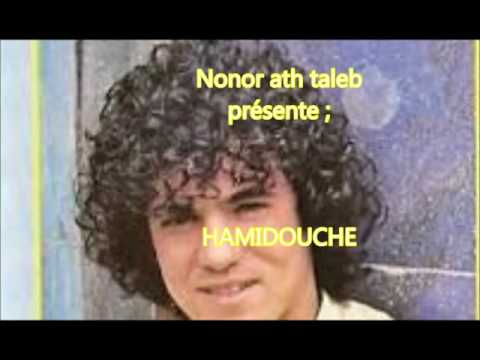 MP3 HAMIDOUCHE TÉLÉCHARGER CHANSON