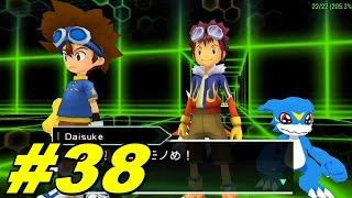Digimon Adventure PSP Patch V5 Parte #38 - Extras - Davis & Veemon