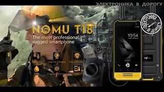 Интернет магазин бытовой техники Челябинск. Бытовая ...