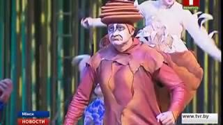 видео Варекай. Цирк дю Солей (Cirque du Soleil)