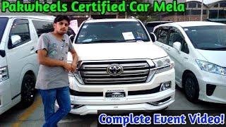 Pakwheels Certified Car Mela - Whole Event Video - Land Cruiser