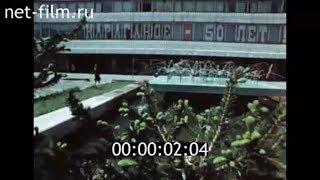 Караганде 50 лет! Архивные кадры 1984 года