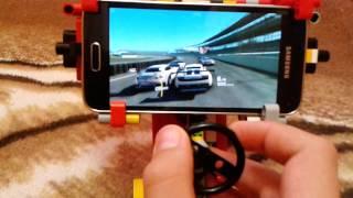 Лего руль-акселерометр для S5 mini