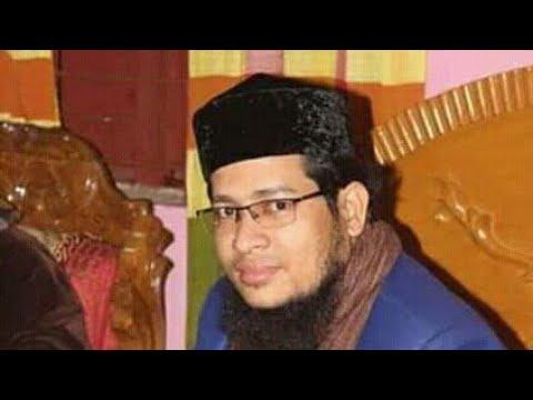 Hafez Mohammad Golam Kibriya New Mahfil 2018