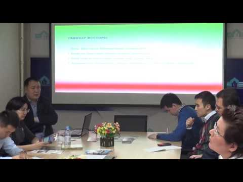 Iranian-Kazakh relations: history and modernity