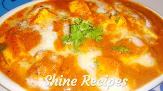🥘Paneer Labadar 🥘 Shine Recipes
