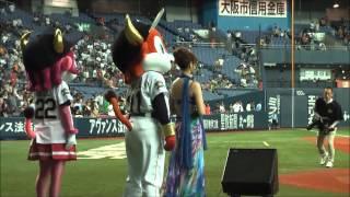 2012年9月8日(土) 京セラドーム大阪にて オリックスvs日本ハム戦試...