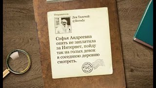 Вечерний Ургант. Исторический твиттер (29.09.2017)