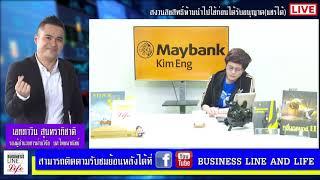 Business Line & Life 15-06-61 on FM 97 MHz