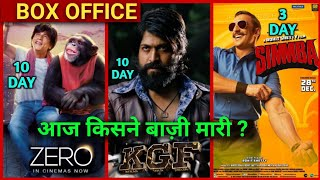 Download KGF vs ZERO vs SIMMBA Box office Collection | Simmba vs KGF vs ZERO Box Office Collection Mp3 and Videos
