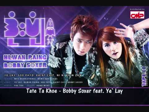 d lo myo chit thu tway mp3