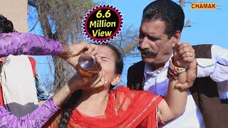 पत्नी को जबरदस्ती शराब पिलाकर  - और बेच दिया जुये में - Rajasthani Chamak Music
