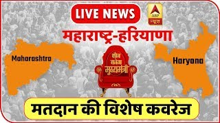 ABP News| Latest News of the day 24*7| LIVE
