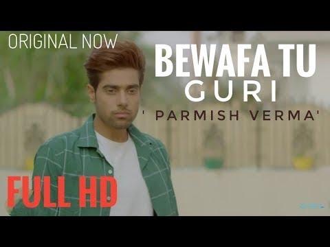 BEWAFA TU - GURI (Full Song) Satti Dhillon | Latest Punjabi Sad Song 2018 ... 8 hours djpunjab