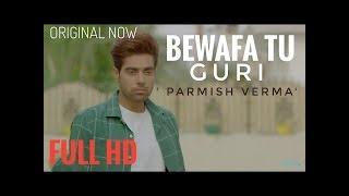 1 Sad New Punjabi Song 2018 Mp3 Download Djpunjab Fxprimus The Best